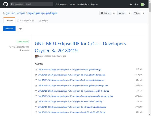 02  가상 머신에서 GNU MCU Eclipse IDE 설치하기  - GNU MCU Eclipse
