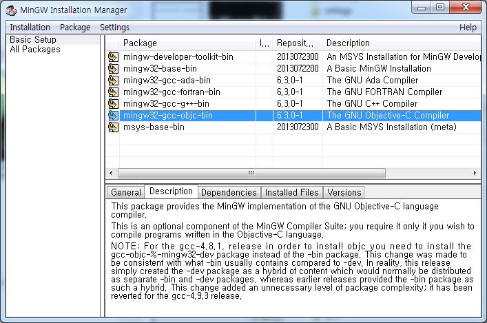 02  gcc 개발 환경 설치하기  - C 프로그래밍 강좌