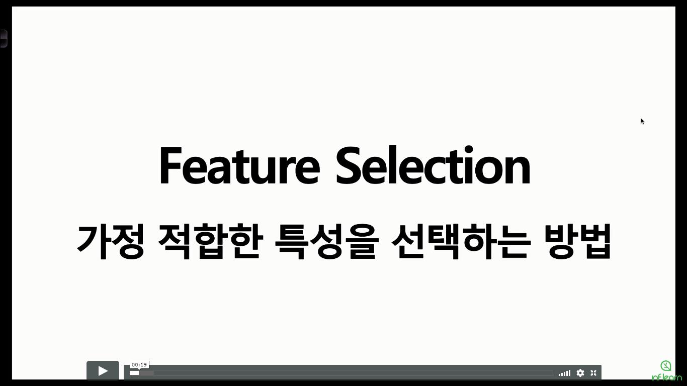 01 단변량 특성 선택 (Univariate feature selection (Statics