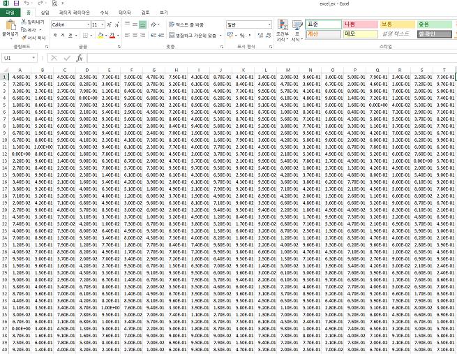 04) xlrd, xlwt - 파이썬을 이용한 엑셀 데이터 다루기 - PyQt5 Tutorial