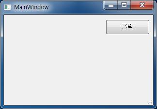 4) UI 파일을 파이썬 코드에서 로드하기 - 파이썬으로 배우는